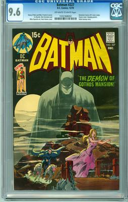 Batman 227 CGC 96 NM Classic Neal Adams Detective 31 Cover Swipe