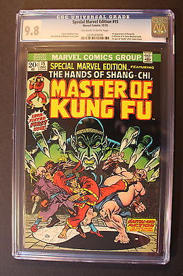 Special Marvel Edition 15 first SHANGCHI FU MANCHU 1973 STARLIN CGC NMMT 98