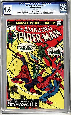 AMAZING SPIDERMAN 149 CGC 96 NM WHITE PAGES 1ST SPIDERMAN CLONE NO RESERVE
